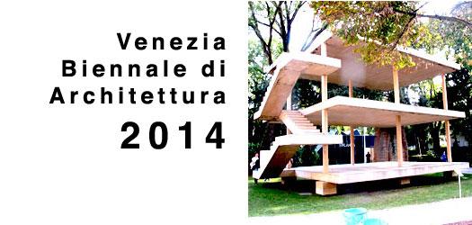 BiennaleVenezia-w